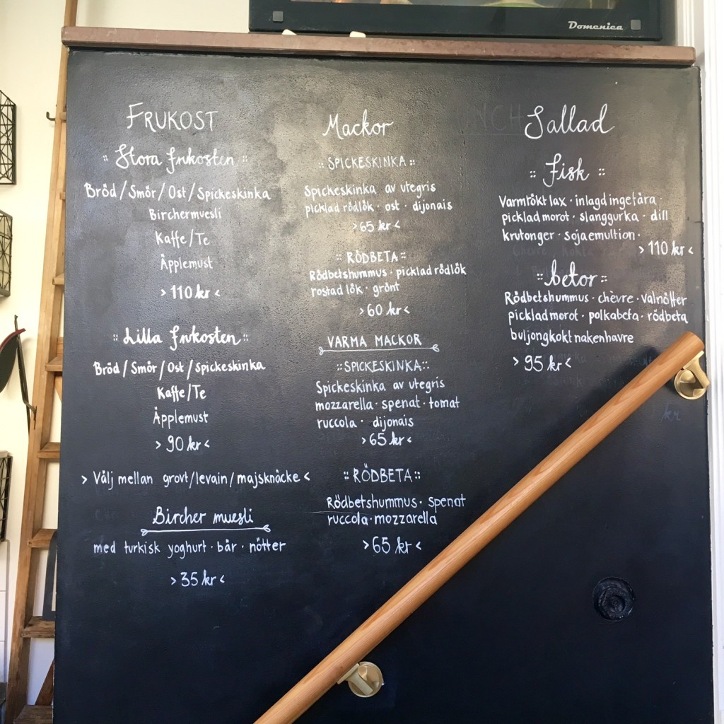 menu.160916